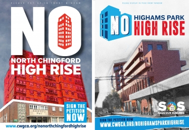 no high rise posters